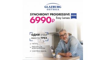 Zeiss Synchrony Progresive Easy Lenses - за 6990 рублей !