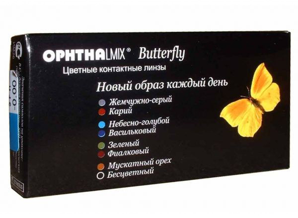 OPHTHALMIX BUTTERFLY COLORS 3 ТОНА