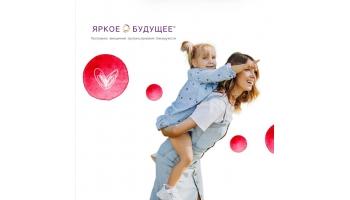 Замедлить прогрессирование близорукости у детей? Да, возможно!